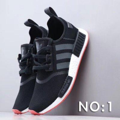 代購Adidas NMD R1 Boost高密度彈性針織運動健身男女跑鞋【貓大叔】