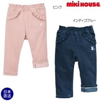 ミキハウス mikihouse ストレッチパンツ(80cm・90cm・100cm)