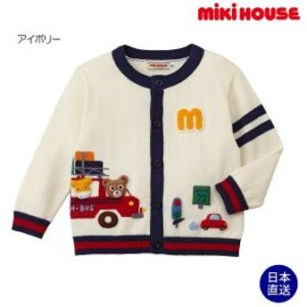ミキハウス正規販売店/ミキハウス mikihouse プッチー綿ニットカーディガン(80cm・90cm・100cm)