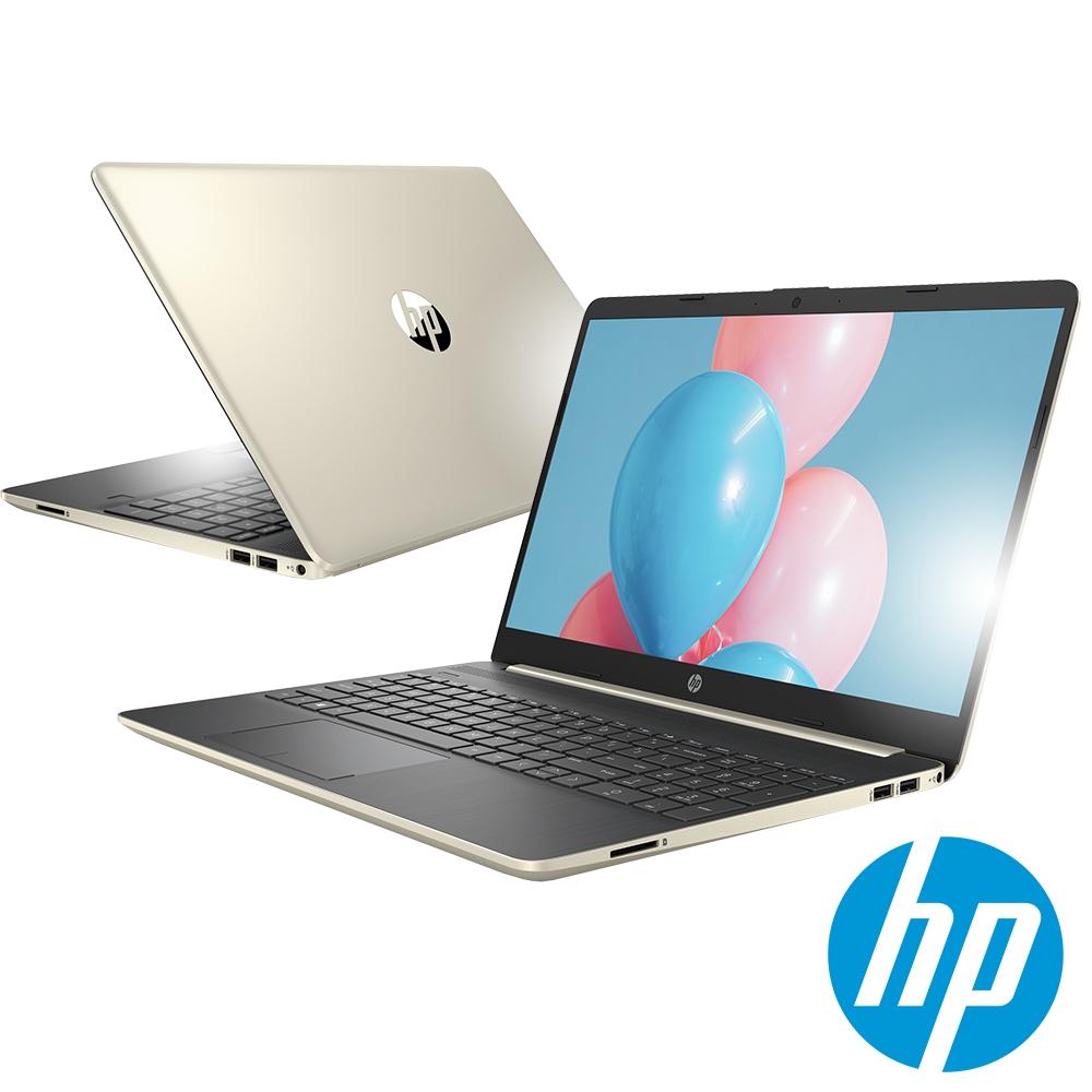 HP Laptop 15s-du0001TU (Intel N5000/4G/256G SSD/Win10)