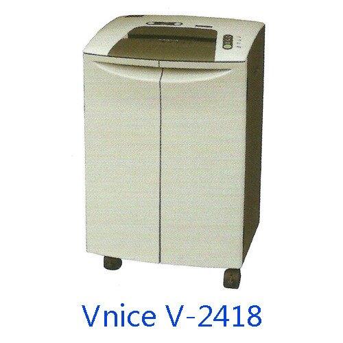 618購物節Vnice V-2418 實體刀碎紙機 / 台