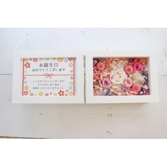 【1点限定品】お誕生日に。記念日に。ピンクフラワーフォトフレーム