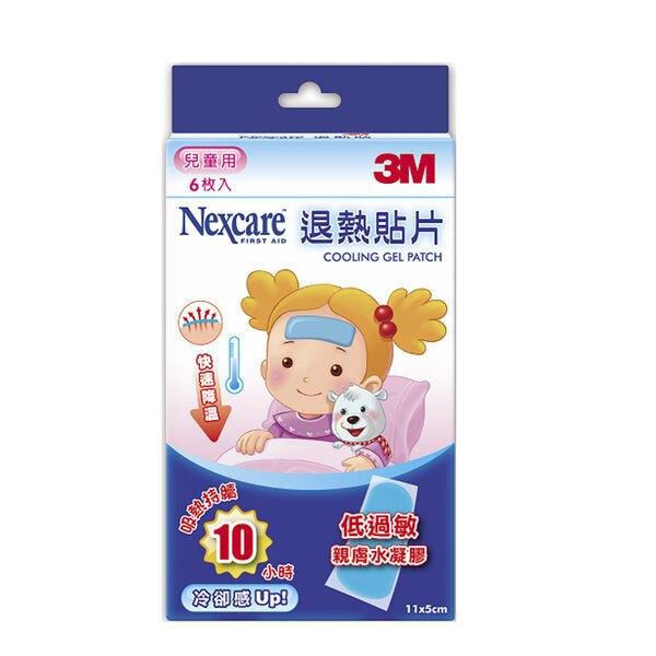 3M Nexcare 退熱貼 - 兒童用 Safetylite