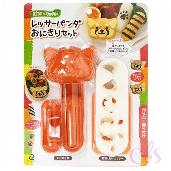 日本ARNEST 造型飯糰壓模器 浣熊+棒飯糰 附海苔/食材壓模板2入  ☆艾莉莎ELS☆