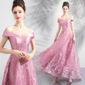 高品質 ロングドレス パーティードレス 舞台ドレス 舞台衣装 可愛いドレス ♪二次会 発表会 ドレス 演奏会 ドレス 結婚式 ピンク 新作 フ