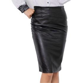 Romancly 女性OL偽毛皮bodyconカットセクシースカート Black S