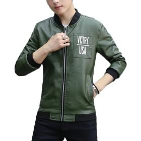 maweisong メンズカジュアルフリースPUジッパー立体カラースリムジャケット 7 L