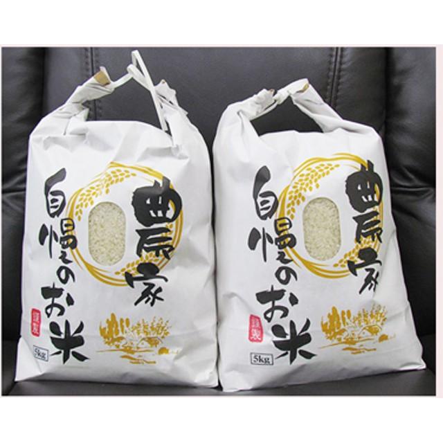 新米 ひとめぼれ 芳岡の清流米 10kg(5kg袋×2) / 大和宇陀の里 こだわりのお米 お米 精米 奈良県 特産