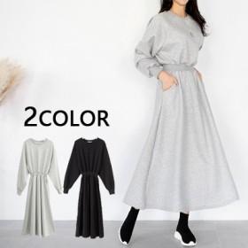 韓国ファッションレディースロングワンピース大人気大きいサイズ無地 シンプル 体型カバー