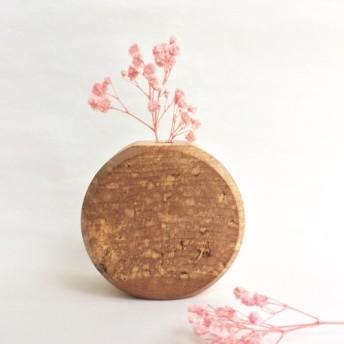 一輪挿し 水目桜 Mサイズ 天然木(無垢材)