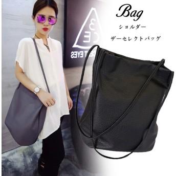ショルダーバッグ・PUレザーセレクトバッグ!手触り抜群&使いやすい! 韓国ファッション