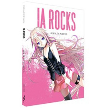 IA ROCKS -ARIA ON THE PLANETES- (VOCALOID 3 Library/IAライブラリ)