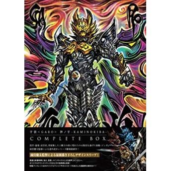 牙狼(GARO)神ノ牙-KAMINOKIBA-COMPLETE BOX [Blu-ray](中古品)