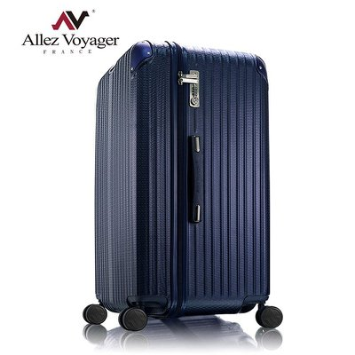 奧莉薇閣 29吋行李箱 PC拉鍊旅行箱 Sport運動版 藍