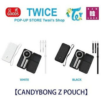 【TWICE 公式 グッズ TWICE Twaiis Shop】【おまけ付き】【キャンディーボン Z ペンライト ポーチ】【CANDYBONG Z POUCH】POP-UP STORE Twaii's