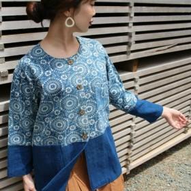 古布アレンジジャケットス藍染め綿100%コットン型染めアンティーク
