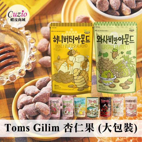韓國 Toms Gilim 杏仁果 腰果 綜合堅果 蜂蜜奶油 芥末 大包裝