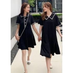 【送料無料】 レディース ワンピース 結婚式 二次会 パーティー シンプル フレア 襟付 半袖 ブラック