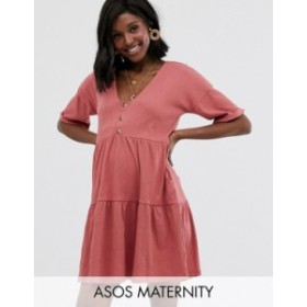 エイソス レディース ワンピース トップス ASOS DESIGN Maternity textured button through smock dress with tiered skirt Rose