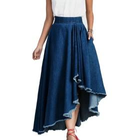 Sodossny-JP 女性高いウエストイレギュラーヘムのデニムスカート Blue S