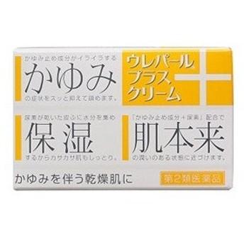 「大鵬薬品」 ウレパールプラス クリーム 80g 「第2類医薬品」