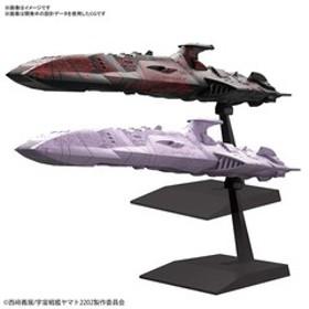 [グッズ]/メカコレクション 宇宙戦艦ヤマト2202 愛の戦士たち ゼルグート級一等航宙戦闘艦セット/NEOGDS-358328