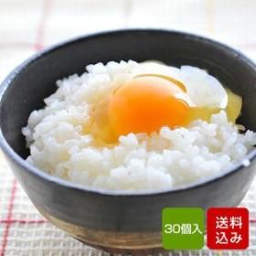 卵 30個入 福岡産 タマゴ 送料無料