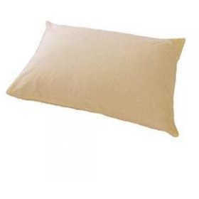 枕カバー 43×63 カバー サイズ ピローケース 送料無料 まくらカバー 綿100%タオル素材が気持ちイイ!コットンパイルカバーリングシリーズ【Fluffig】フルフィーグ 枕カバー2枚セット 【送料