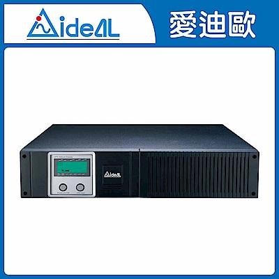 愛迪歐 在線互動式UPS 機架式IDEAL-5330AR 3000VA