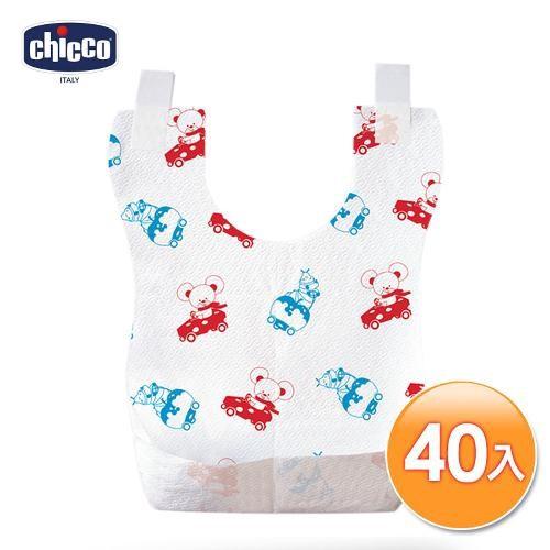 Chicco 環保拋棄式圍兜40入