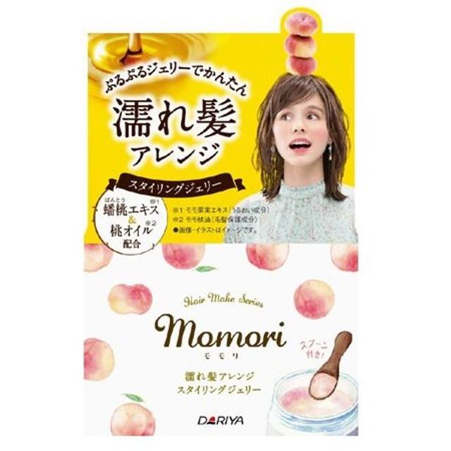 【5%還元】【価格据え置き】濡れ髪アレンジ スタイリングジェリー モモリ(momori) 100g ダリヤ (DARIYA)