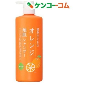 植物生まれのオレンジ地肌シャンプーN たっぷりサイズ ( 780mL )/ 植物生まれ