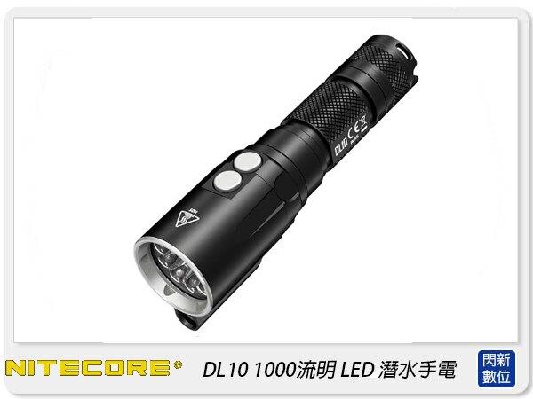 【銀行刷卡金回饋】NITECORE 奈特柯爾 DL10 潛水燈 IPX8 潛水手電筒 露營 攝影 補光(公司貨)