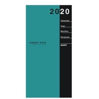ダイゴー E1092 2020 HPダイアリー L 1Mブロック 平日広