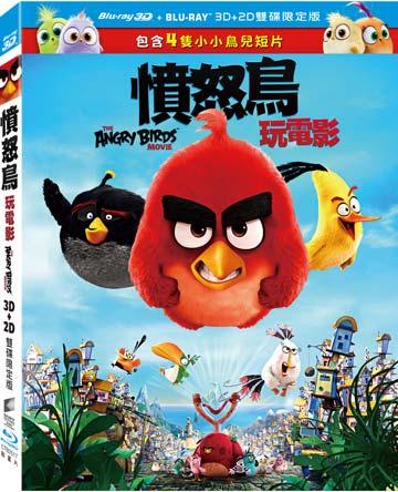 憤怒鳥玩電影 3D+2D 雙碟版 BD-CTB2517