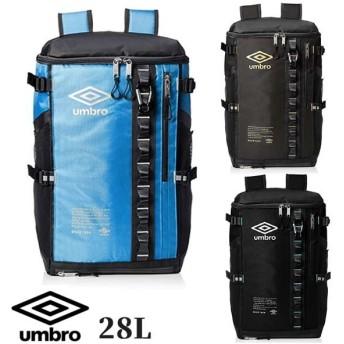 アンブロ UMBRO バックパック メンズ レディース 28L スポーツバッグ UUANJA13