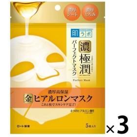 肌ラボ 極潤パーフェクトマスク 5枚入り ×3個  ロート製薬