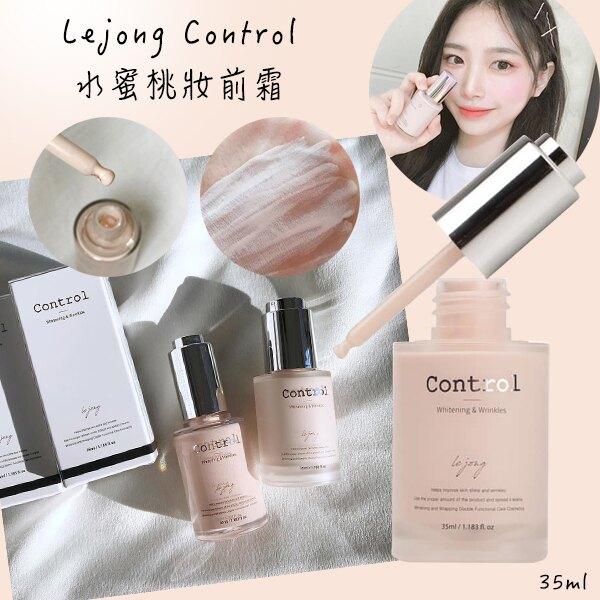 【5/7-5/12 每週狂殺$409】韓國 Lejong Control 水蜜桃妝前霜35ml