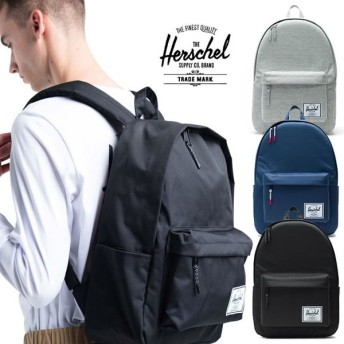 ハーシェル リュック Herschel [ CLASSIC X-LARGE ](10492)バックパック デイパック バッグ ハーシェルサプライ [0402]