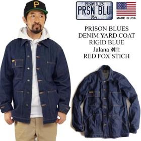 プリズンブルース PRISON BLUES デニムヤードコート リジッドブルー 別注レッドフォックスステッチ (アメリカ製 米国製 カバーオール)