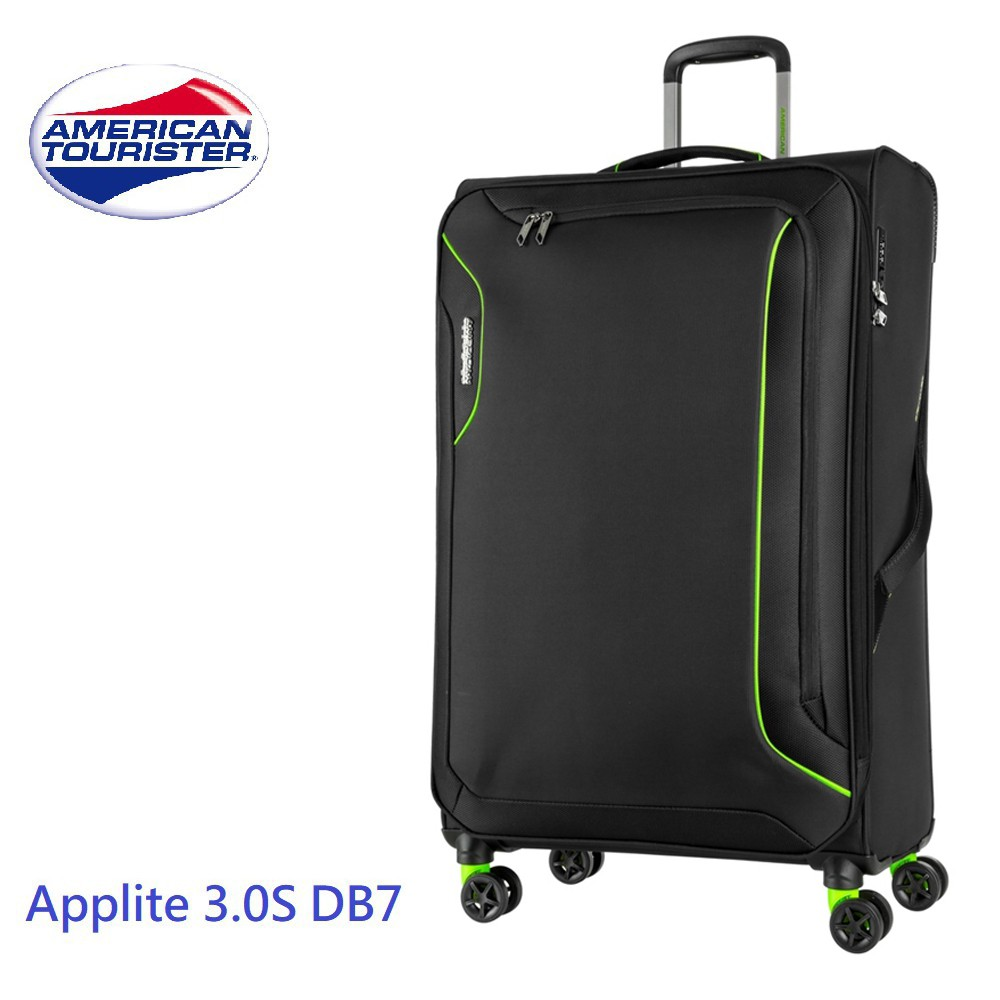 Samsonite美國旅行者AT Applite 3.0S DB7 28/31吋行李箱b2.9kg 布面行李箱可擴充加大