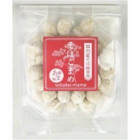 そば粉豆あま味|信州長野県のお土産(おみやげ)お惣菜(豆類) お土産通販