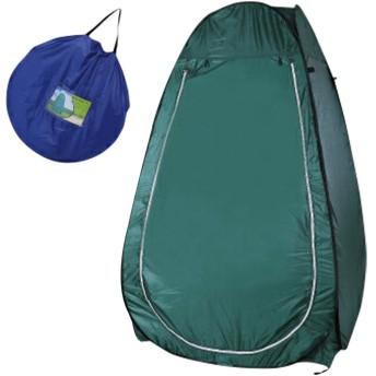 着替えテント 着替え用テント ポップアップテント 青 緑 簡単設置 一人用 プライベートテント ワンタッチテント 海水浴 キャンプ アウトドア 防災 @a509