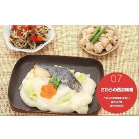 【健康三彩】さわらの西京味噌