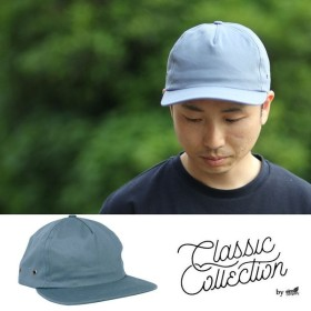 【5%還元】エルムカンパニー 5パネル キャップ 帽子 Classic Collection CC17M VISTA-5 Panel Hat SLATE made in USA CSV0415