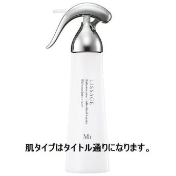リサージ スキンメインテナイザーMII 本体180ml (M2 しっとり)カネボウ化粧品