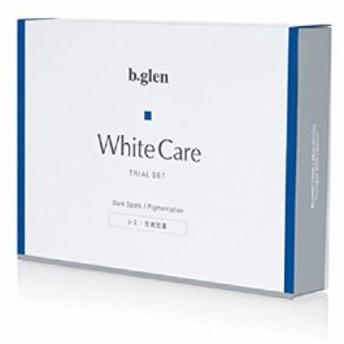 b.glenビーグレン ホワイトケア トライアルセット