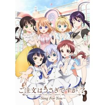 【Blu-ray】OVA ご注文はうさぎですか ~Sing For You~ 初回限定生産