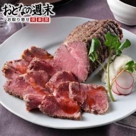 熟成肉 ローストビーフ 熟成牛専門店まるはち【送料無料】ソース付 熟成牛