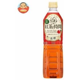 【送料無料】UCC 紅茶の時間 ティーウィズアップル 低糖 930mlペットボトル×12本入